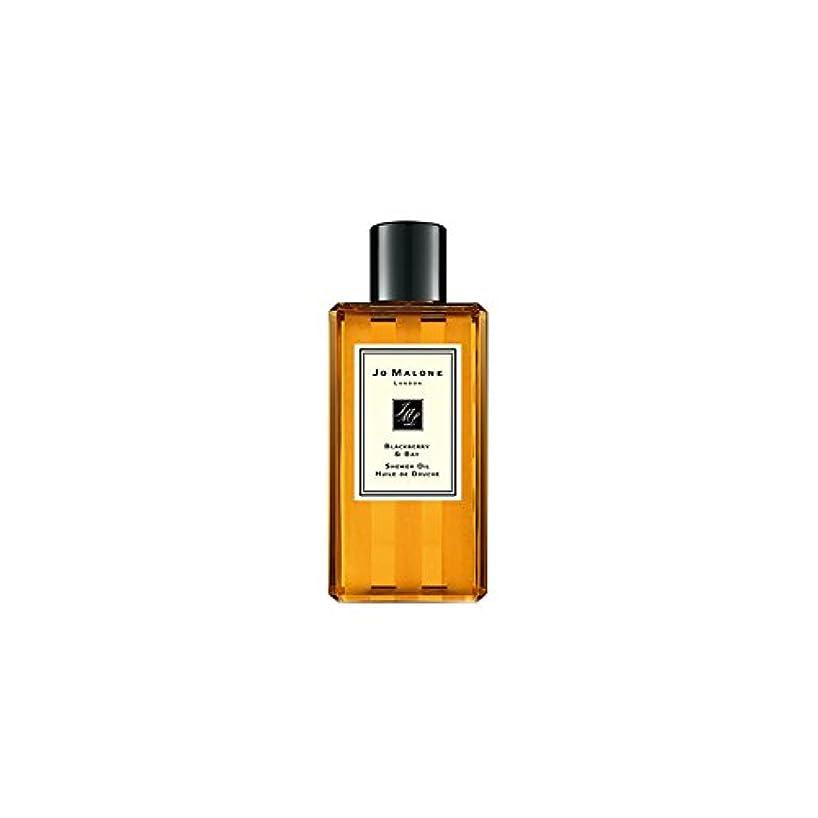 悲しむにぎやか爆発物Jo Malone Blackberry & Bay Shower Oil - 250ml (Pack of 2) - ジョーマローンブラックベリー&ベイシャワーオイル - 250ミリリットル (x2) [並行輸入品]