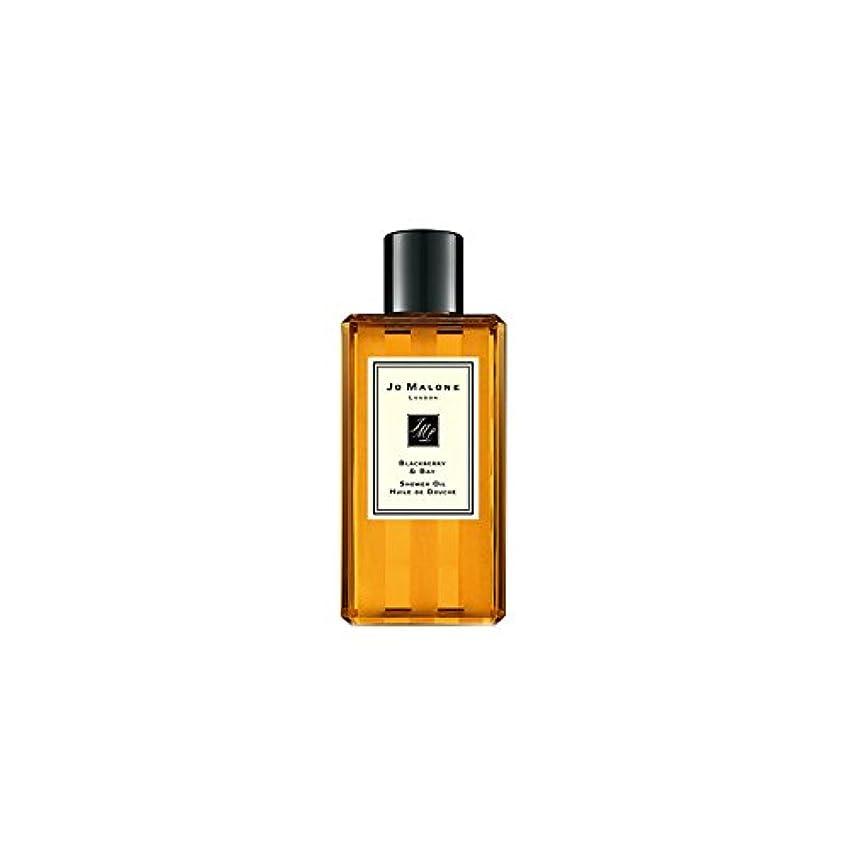 厳密に植木重力Jo Malone Blackberry & Bay Shower Oil - 250ml (Pack of 2) - ジョーマローンブラックベリー&ベイシャワーオイル - 250ミリリットル (x2) [並行輸入品]