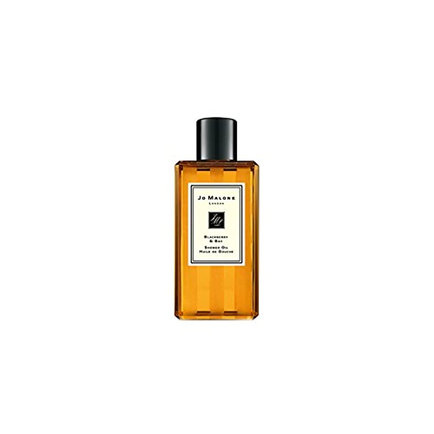 高速道路想定するギャラントリーJo Malone Blackberry & Bay Shower Oil - 250ml (Pack of 2) - ジョーマローンブラックベリー&ベイシャワーオイル - 250ミリリットル (x2) [並行輸入品]