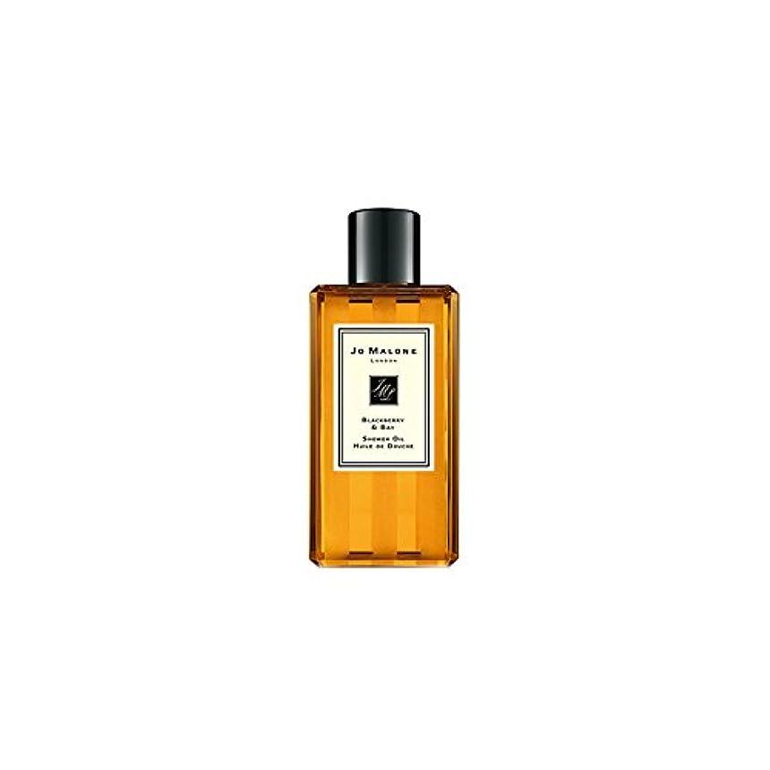 宮殿失礼な薬用Jo Malone Blackberry & Bay Shower Oil - 250ml (Pack of 2) - ジョーマローンブラックベリー&ベイシャワーオイル - 250ミリリットル (x2) [並行輸入品]