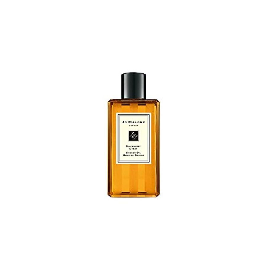 文献言語学発生するJo Malone Blackberry & Bay Shower Oil - 250ml (Pack of 2) - ジョーマローンブラックベリー&ベイシャワーオイル - 250ミリリットル (x2) [並行輸入品]
