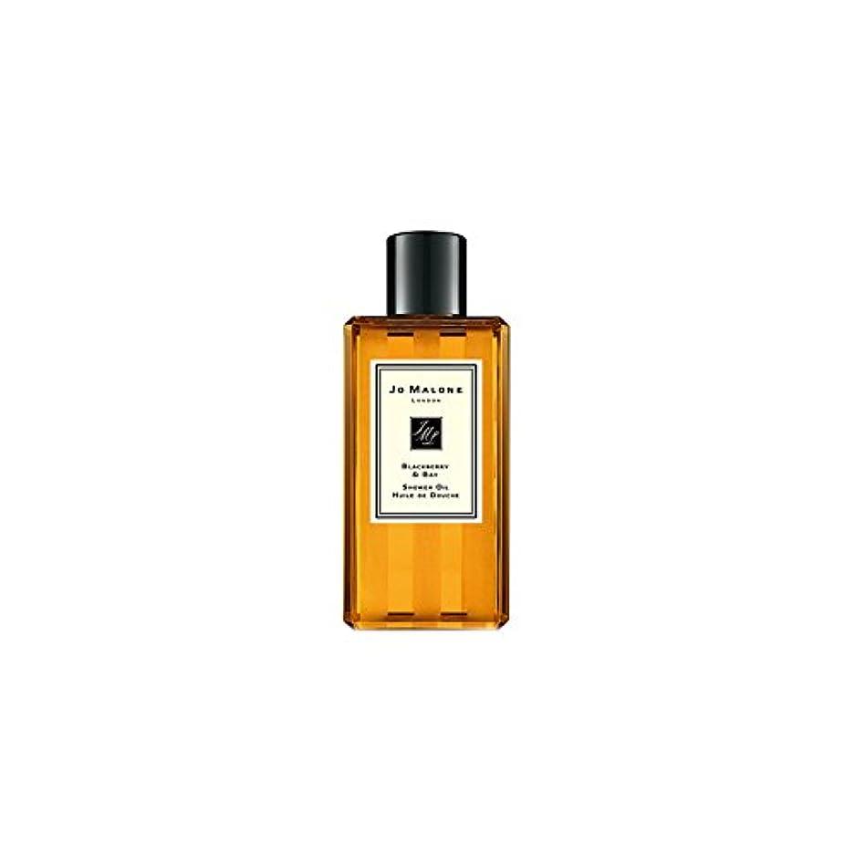 水っぽいつかいます包括的Jo Malone Blackberry & Bay Shower Oil - 250ml (Pack of 6) - ジョーマローンブラックベリー&ベイシャワーオイル - 250ミリリットル (x6) [並行輸入品]