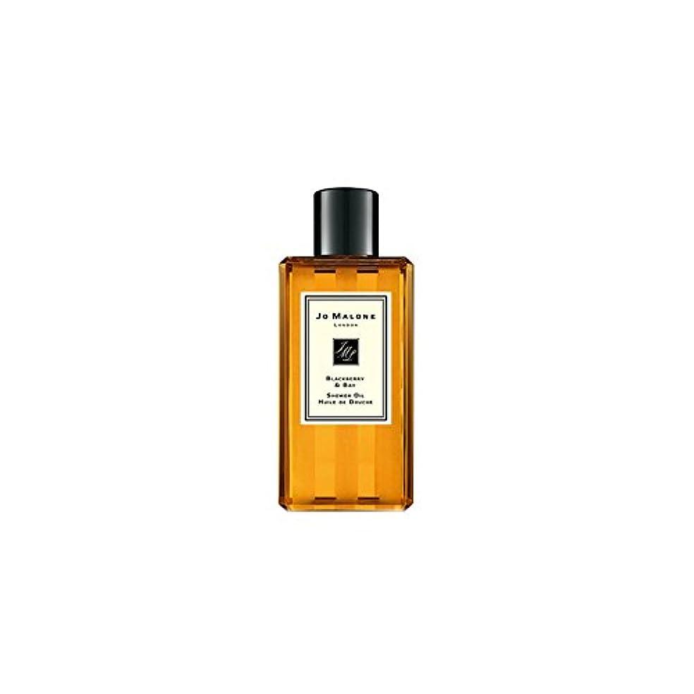 覚醒強要単位Jo Malone Blackberry & Bay Shower Oil - 250ml (Pack of 2) - ジョーマローンブラックベリー&ベイシャワーオイル - 250ミリリットル (x2) [並行輸入品]