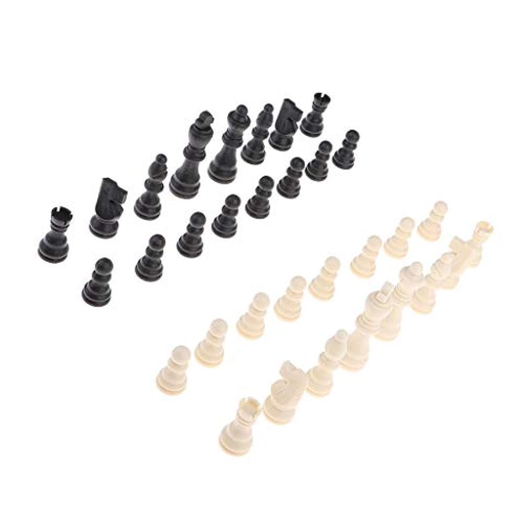 しおれた優先権コードsharprepublic チェス駒 ボードゲーム 国際チェス駒 チェスアクセサリ 軽量 プラスチック製 携帯便利 約32個入り
