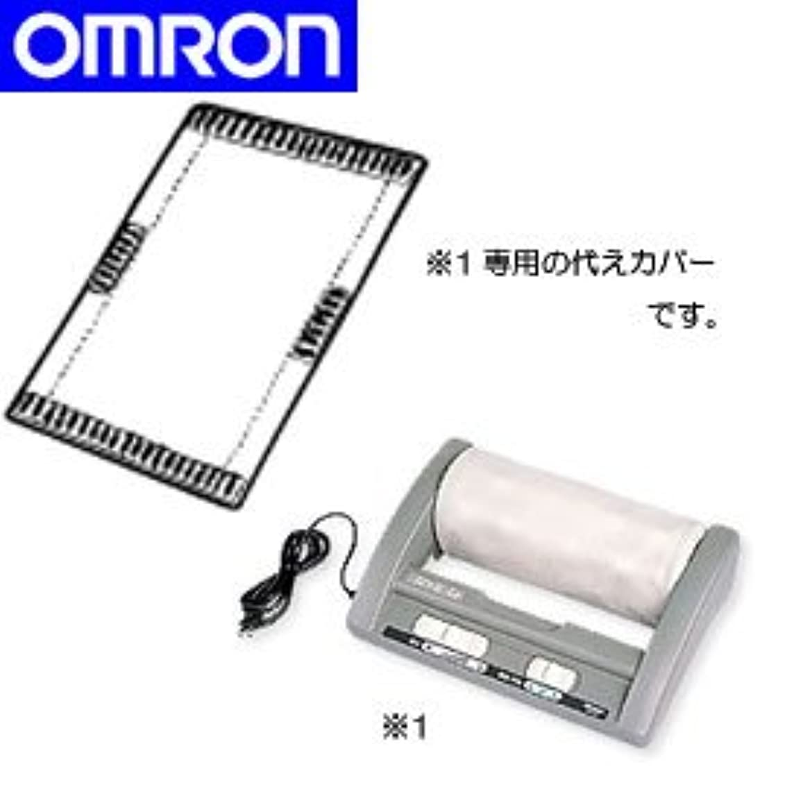 神経障害意外平行オムロン HM-202専用オプションクロスHM-202-COVER