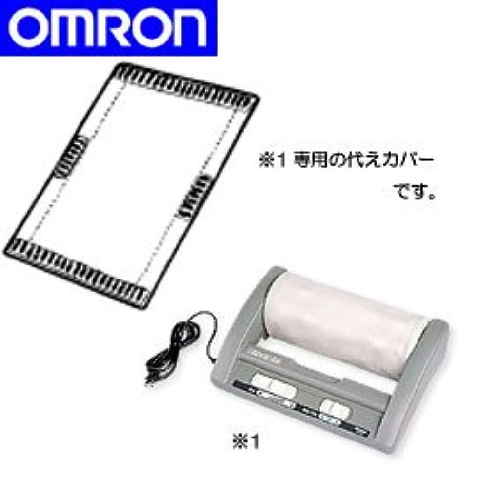 葉週間持続的オムロン HM-202専用オプションクロスHM-202-COVER