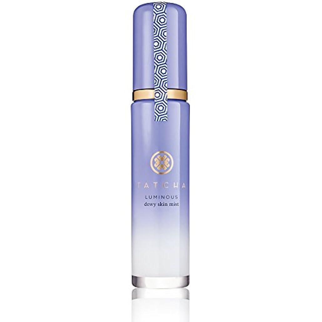 退屈酸化する帝国主義TATCHA(タチャ) デューイ スキンミスト 化粧水