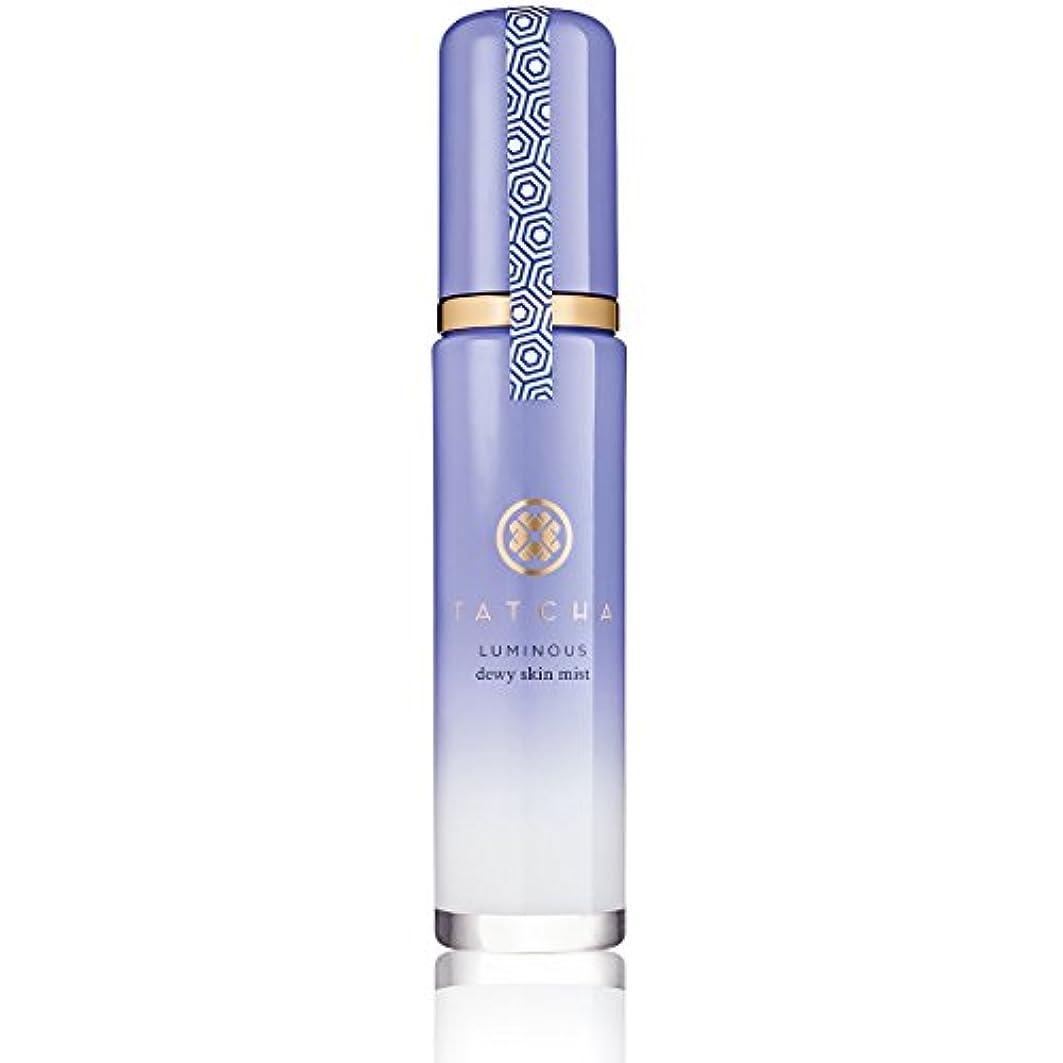 旅行やめる反毒TATCHA(タチャ) デューイ スキンミスト 化粧水