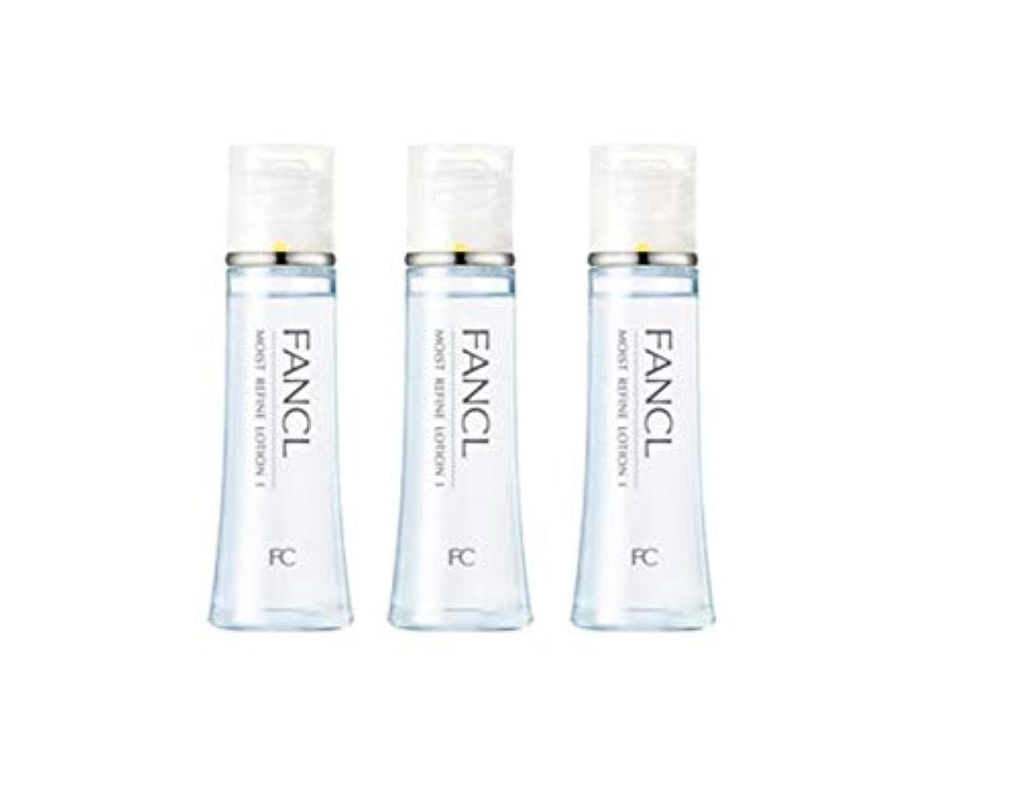 溶融誘惑銅ファンケル(FANCL)モイストリファイン 化粧液I さっぱり 3本セット(30mL×3)