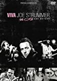 VIVA JOE STRUMMER プレミアム・エディション [DVD]