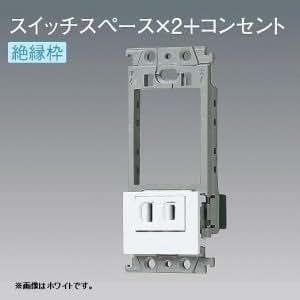 パナソニック(Panasonic) ワイド コンセント WTF100152W