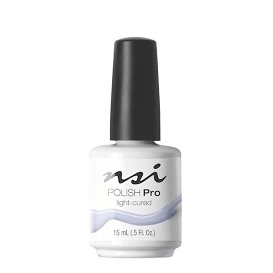 青トークン自分の力ですべてをするNSI Polish Pro Gel Polish - Kiss on the Lift - 0.5oz / 15ml