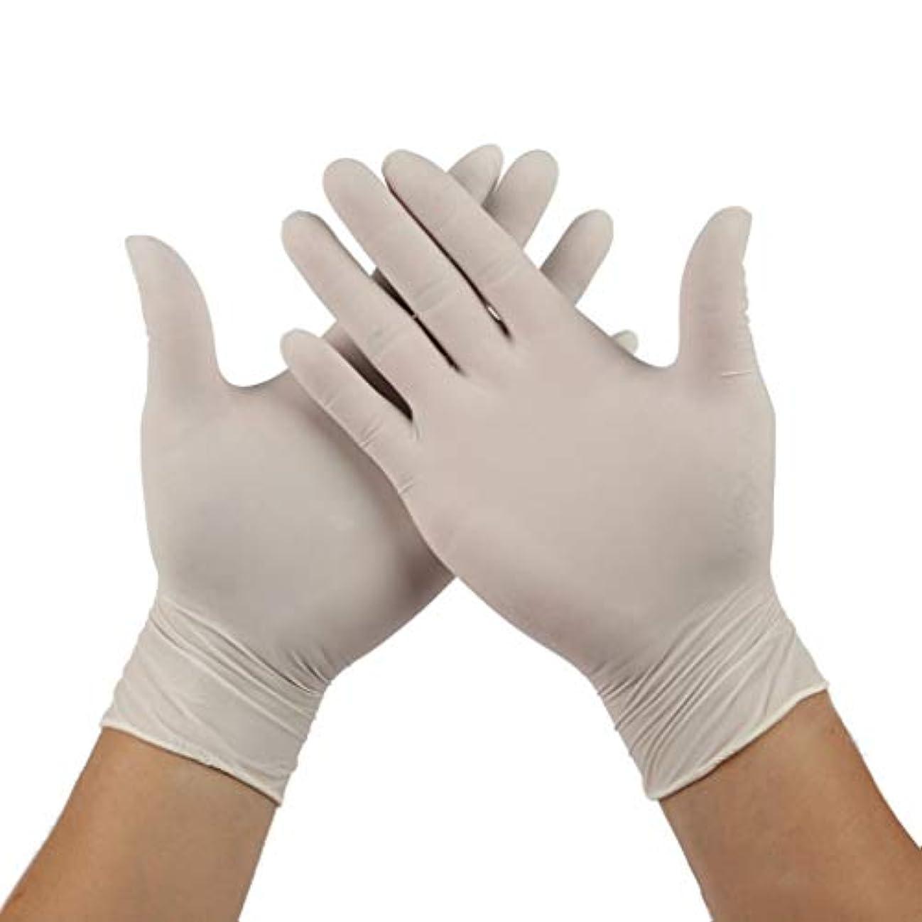 食品ケータリング家事使い捨て手袋 - 100厚労働保険タトゥー保護ゴムNBR YANW (色 : 白, サイズ さいず : M m)