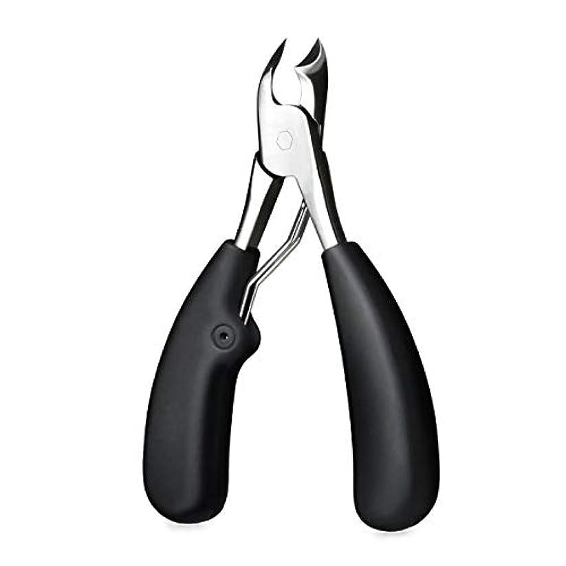 特徴発言するナサニエル区高級ステンレス製爪切り ニッパー 巻き爪 硬い爪などにも対応 爪切り 爪 変形爪などに最適 ネイルケアセット