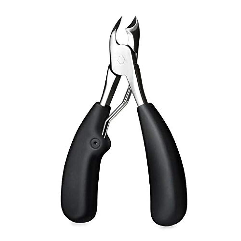 悲しむ性的流星高級ステンレス製爪切り ニッパー 巻き爪 硬い爪などにも対応 爪切り 爪 変形爪などに最適 ネイルケアセット