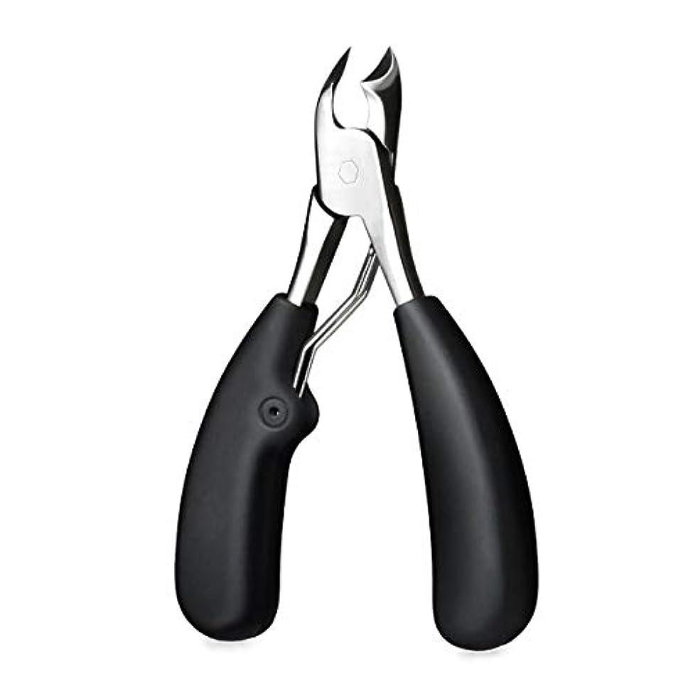 透明に千休み高級ステンレス製爪切り ニッパー 巻き爪 硬い爪などにも対応 爪切り 爪 変形爪などに最適 ネイルケアセット