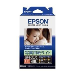 エプソン(EPSON) カラリオプリンター用 写真用紙ライト<薄手光沢>/L判/200枚入り KL2...