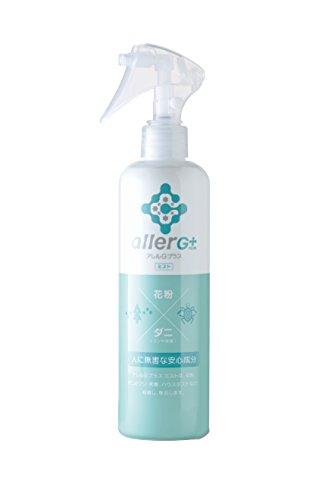 アレルGプラスミスト 300ml allerg-mist...