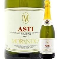 モランド・アスティ・スプマンテ 完全圧勝の第一位獲得 イタリア 白スパークリングワイン 750ml 甘口