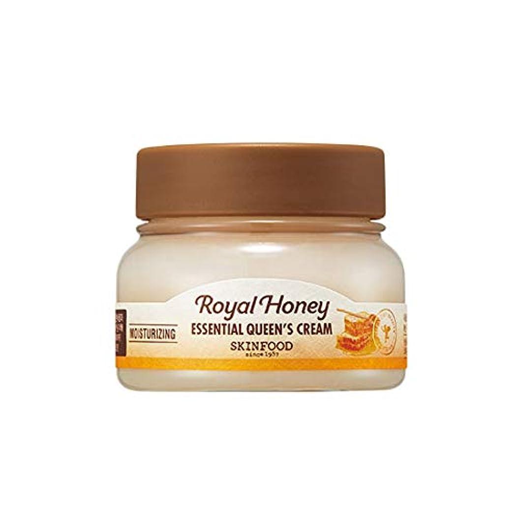 安全なリーフレット設置Skinfood ロイヤルハニーエッセンシャルクイーンクリーム/Royal Honey Essential Queen's Cream 62ml [並行輸入品]