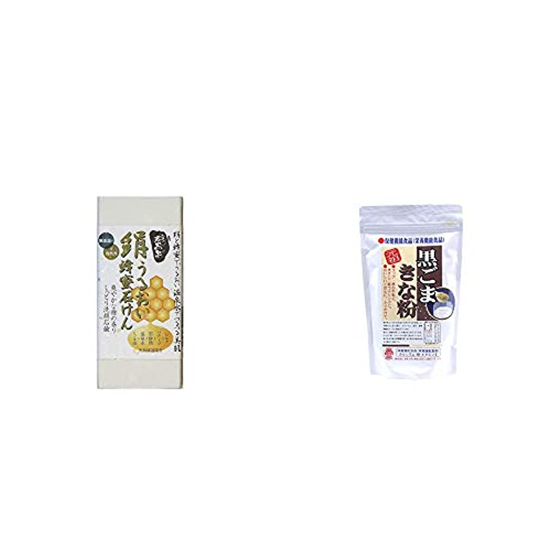 わな上下する返済[2点セット] ひのき炭黒泉 絹うるおい蜂蜜石けん(75g×2)?黒ごまきな粉(270g)