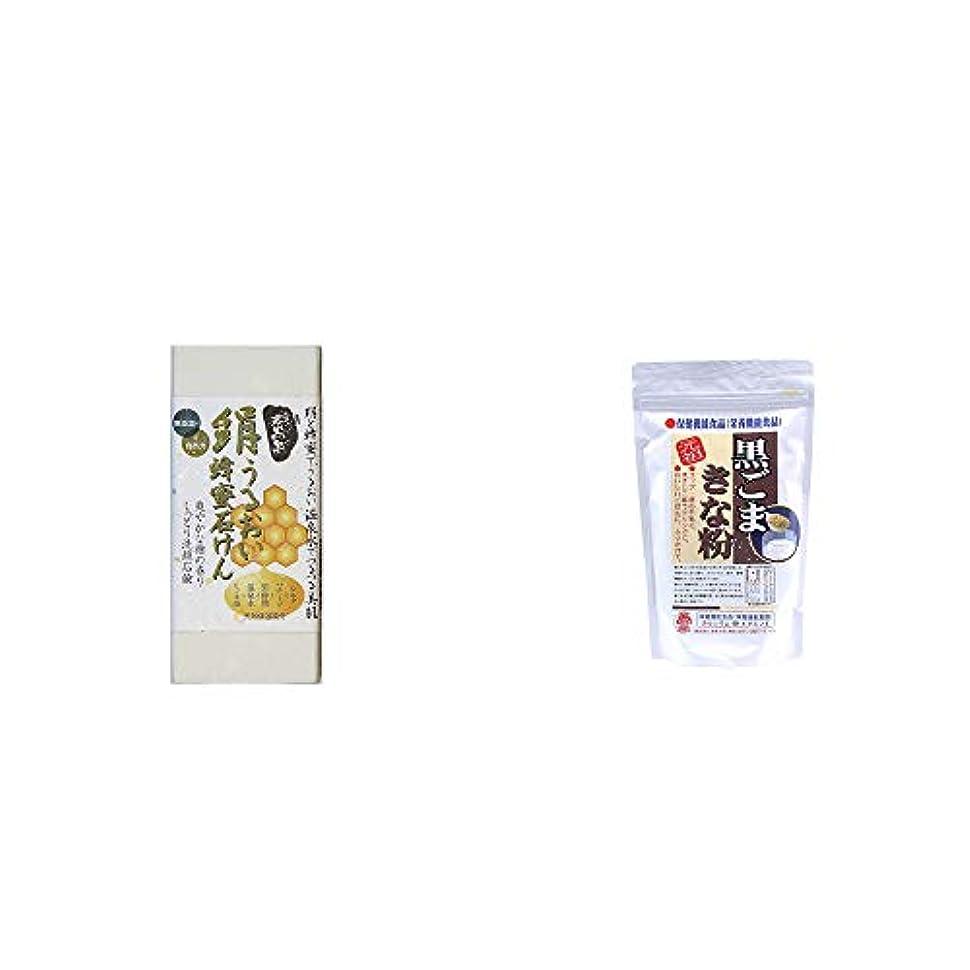 ガラス鼓舞するセンター[2点セット] ひのき炭黒泉 絹うるおい蜂蜜石けん(75g×2)?黒ごまきな粉(270g)
