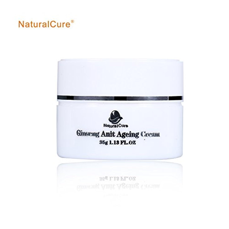 NaturalCure人参クリーム、弾力性を向上させる、乾燥、しわを防ぐため、actte