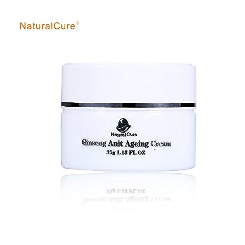 製品花嫁優雅なNaturalCure人参クリーム、弾力性を向上させる、乾燥、しわを防ぐため、actte