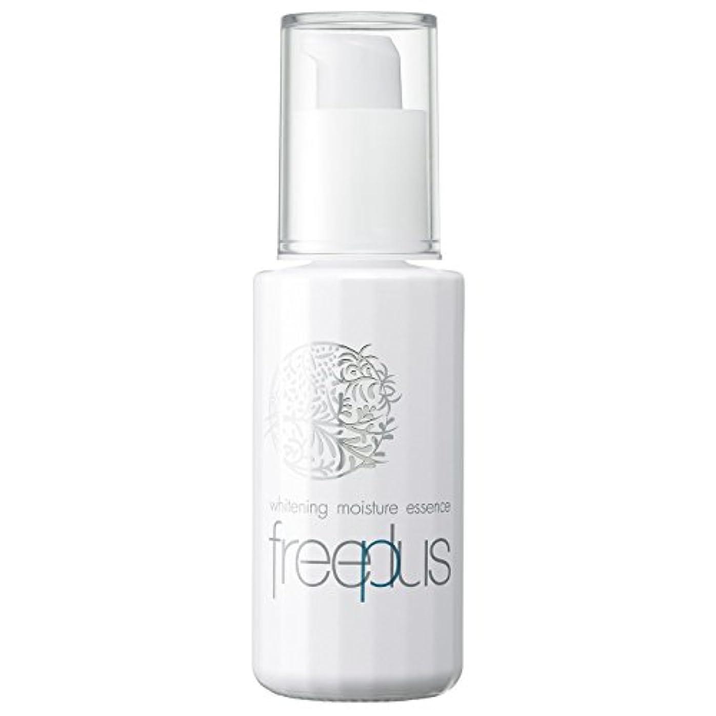 タクトあたたかい敏感なフリープラス ホワイトニングモイスチャーエッセンス(美容液)