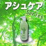 アシュケア 薬用メディコンディショナー350g 【液体】【敏感肌】 【医薬部外品】