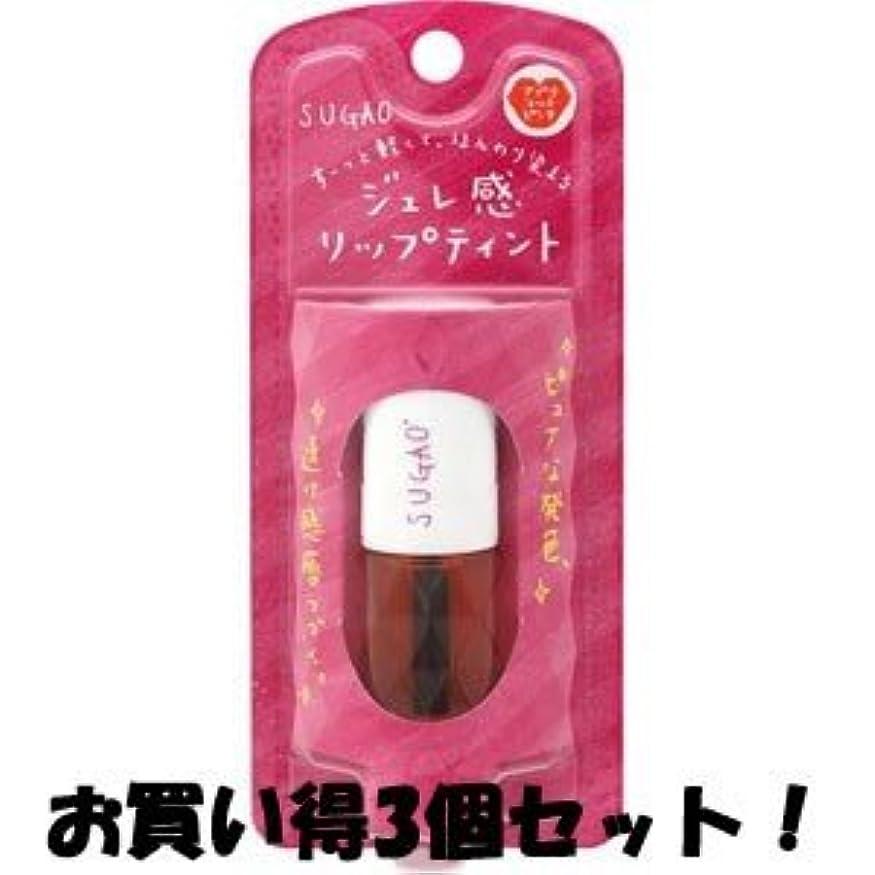スクワイア胴体謙虚な(ロート製薬)SUGAO ジュレ感リップティント アプリコットピンク 4.7ml(お買い得3個セット)