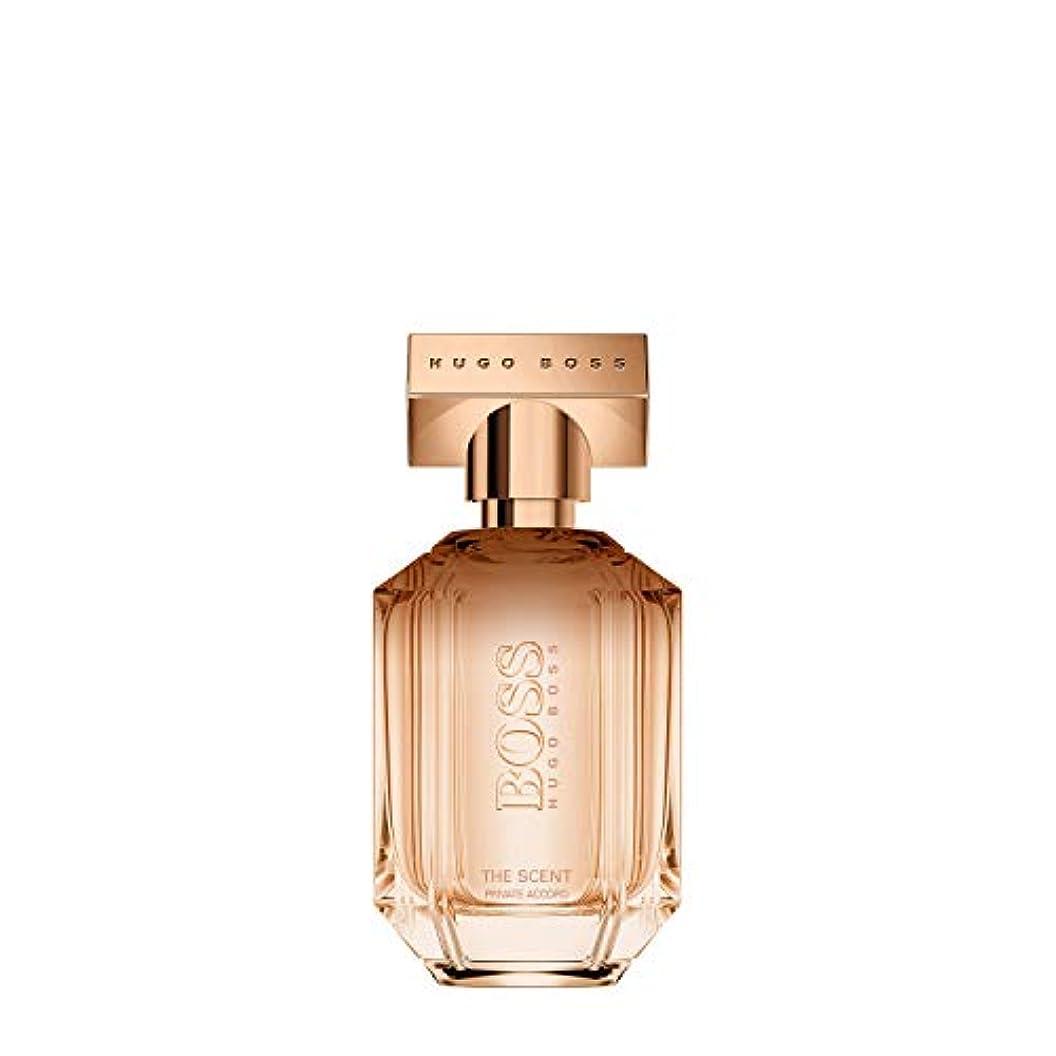 市の中心部応援するマニフェストヒューゴボス The Scent Private Accord For Her Eau De Parfum Spray 50ml/1.6oz並行輸入品