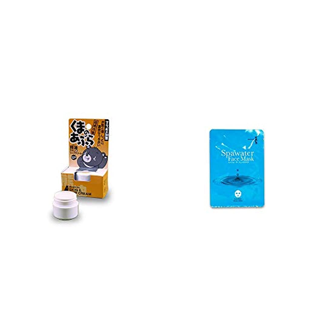 [2点セット] 信州木曽 くまのあぶら 熊油スキン&リップクリーム(9g)?ひのき炭黒泉 スパウォーターフェイスマスク(18ml×3枚入)