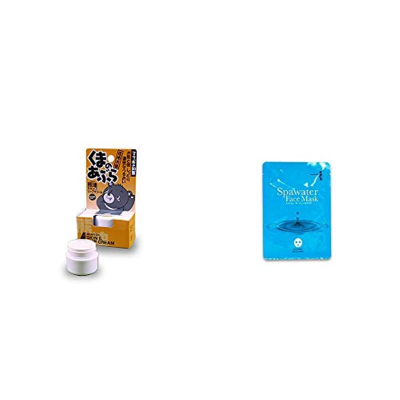 庭園うるさいサポート[2点セット] 信州木曽 くまのあぶら 熊油スキン&リップクリーム(9g)?ひのき炭黒泉 スパウォーターフェイスマスク(18ml×3枚入)