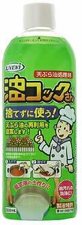 天ぷら油処理剤 油コックさん 300ml...