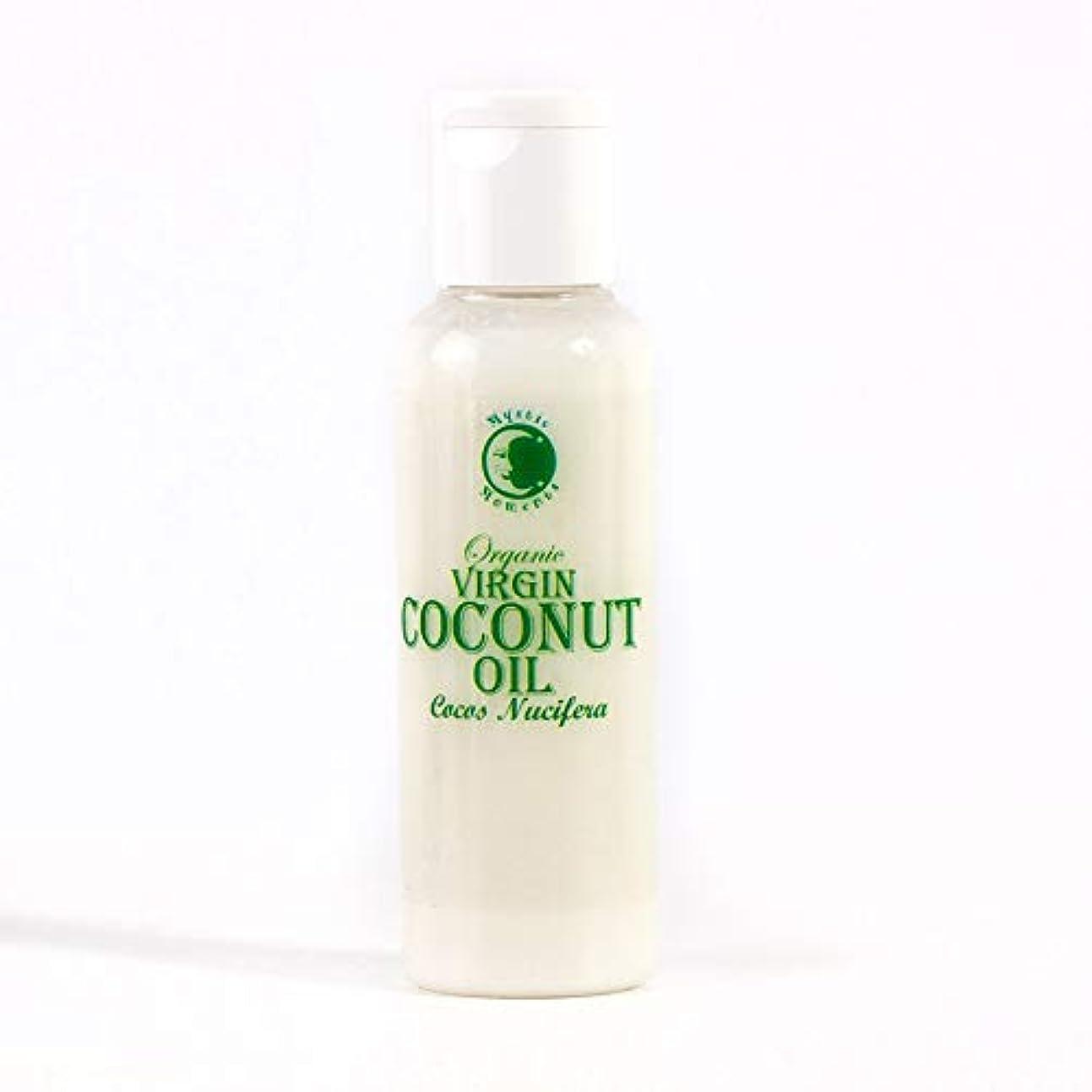 マニア回路原子Mystic Moments | Coconut RBD Organic Carrier Oil - 250ml - 100% Pure