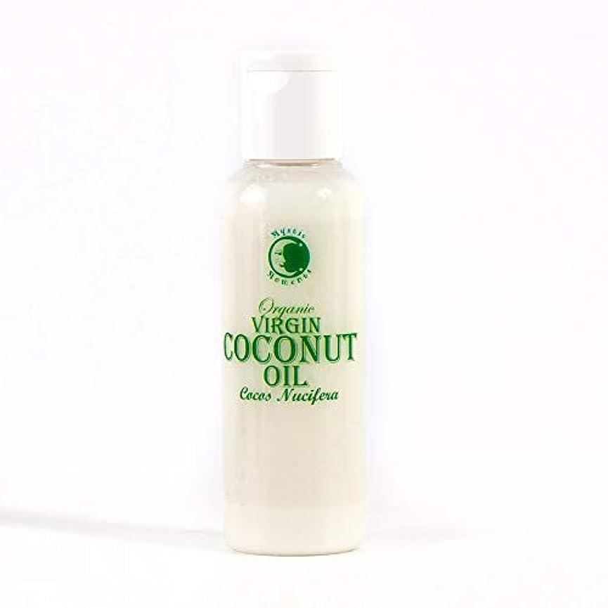 囚人山積みの考古学者Mystic Moments | Coconut RBD Organic Carrier Oil - 250ml - 100% Pure