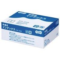 手書きインデックス 小 18×25mm 青枠 1パック(3600片:16片×225シート)