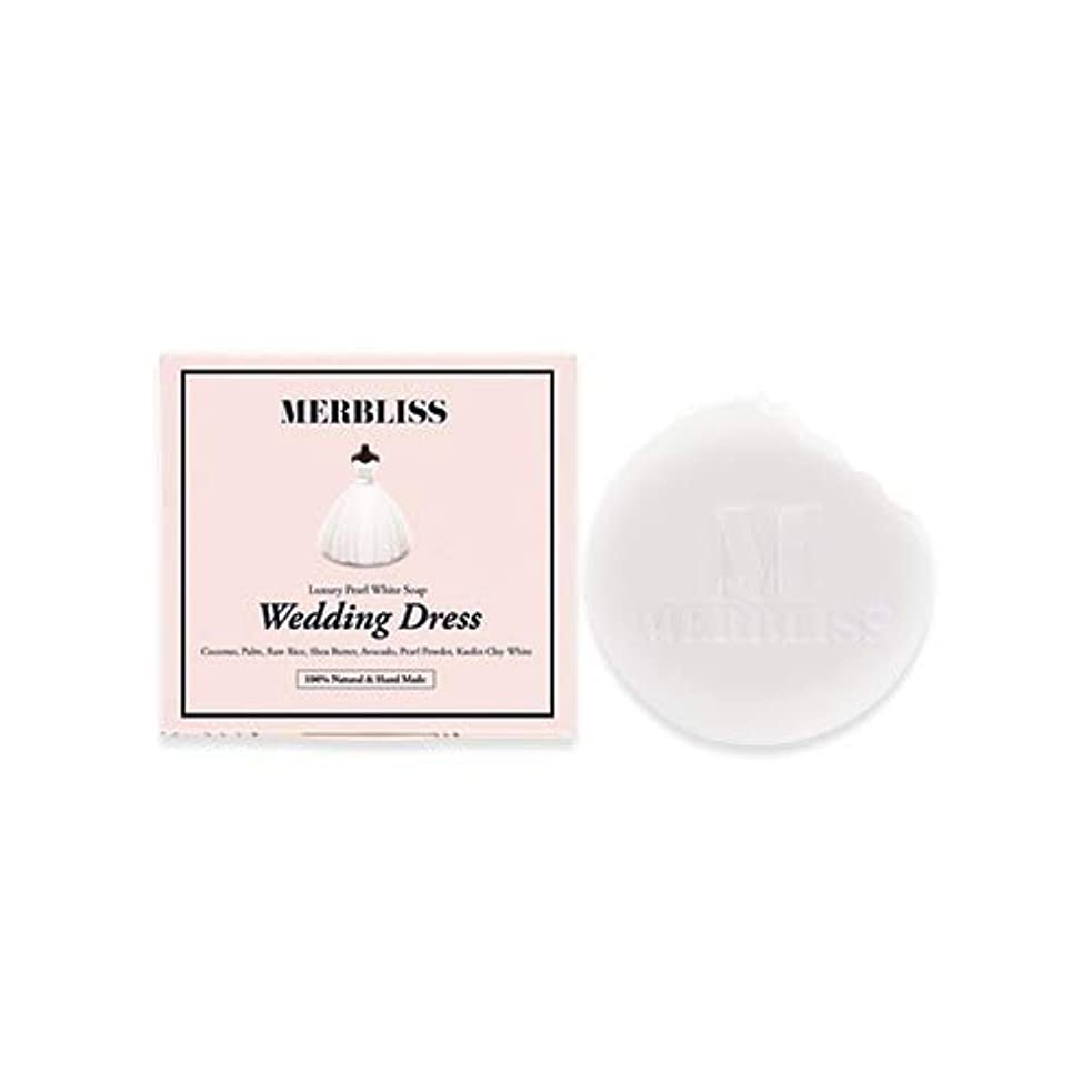 確認酸化物キャリッジ【MERBLISS】ウェディングドレスビーレンジャー(パール石鹸)