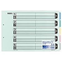 (まとめ) コクヨ カラー仕切カード(ファイル用・5山見出し) B4ヨコ 2穴 5色+扉紙 シキ-69N 1パック(10組) 【×4セット】