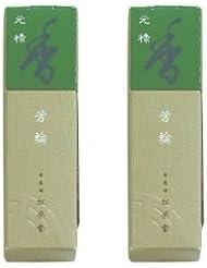 松栄堂 芳輪 元禄 スティック20本入 2箱セット