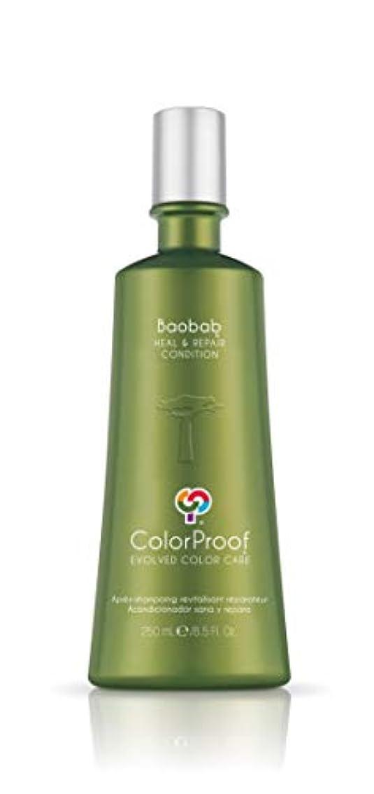 インフレーション力トラブルColorProof Evolved Color Care ColorProof色ケア当局バオバブヒール&条件、8.5オンスを修復 8.5オンス 緑