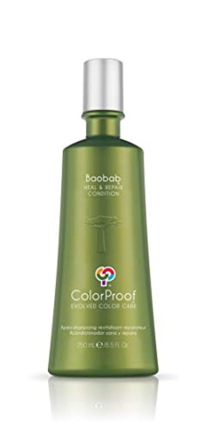 移住する候補者寄付するColorProof Evolved Color Care ColorProof色ケア当局バオバブヒール&条件、8.5オンスを修復 8.5オンス 緑