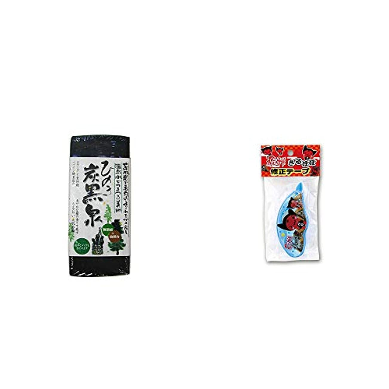のヒープシード音声学[2点セット] ひのき炭黒泉(75g×2)?さるぼぼ 修正テープ【ピンク】