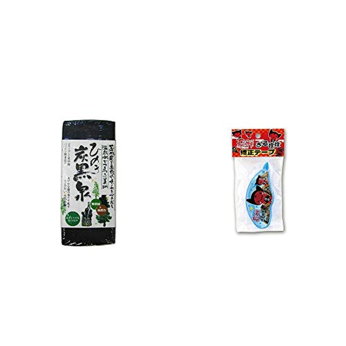 慈悲深い胚芽行政[2点セット] ひのき炭黒泉(75g×2)?さるぼぼ 修正テープ【ピンク】