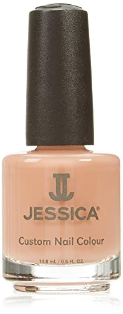 協定小競り合い受けるJESSICA ジェシカ カスタムネイルカラー CN-775 14.8ml