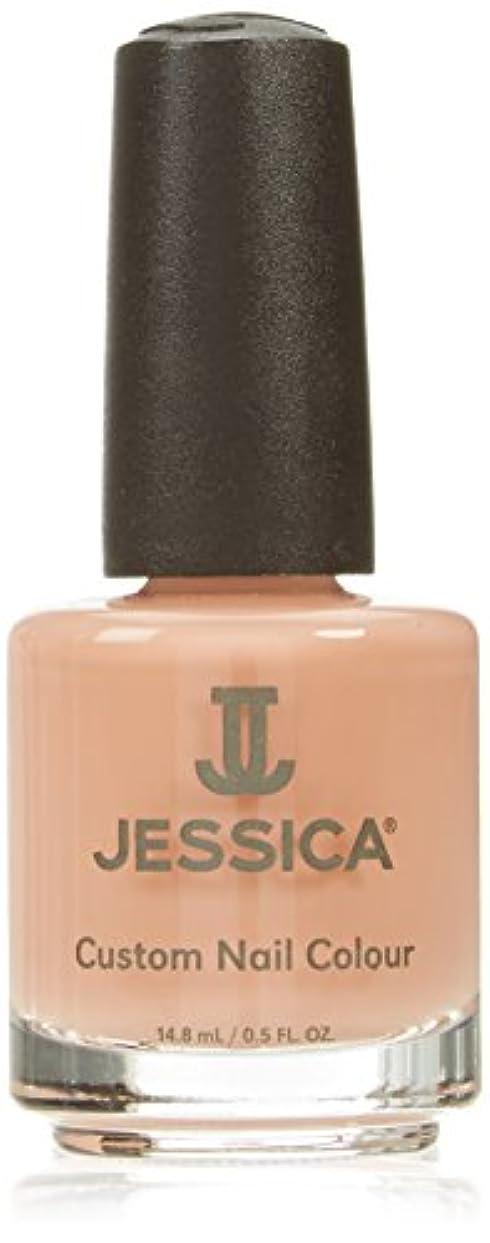 続ける独創的同級生JESSICA ジェシカ カスタムネイルカラー CN-775 14.8ml