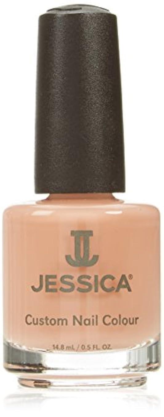 類推節約非行JESSICA ジェシカ カスタムネイルカラー CN-775 14.8ml