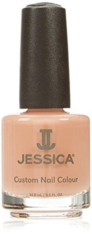 キャメル絶望信仰JESSICA ジェシカ カスタムネイルカラー CN-775 14.8ml