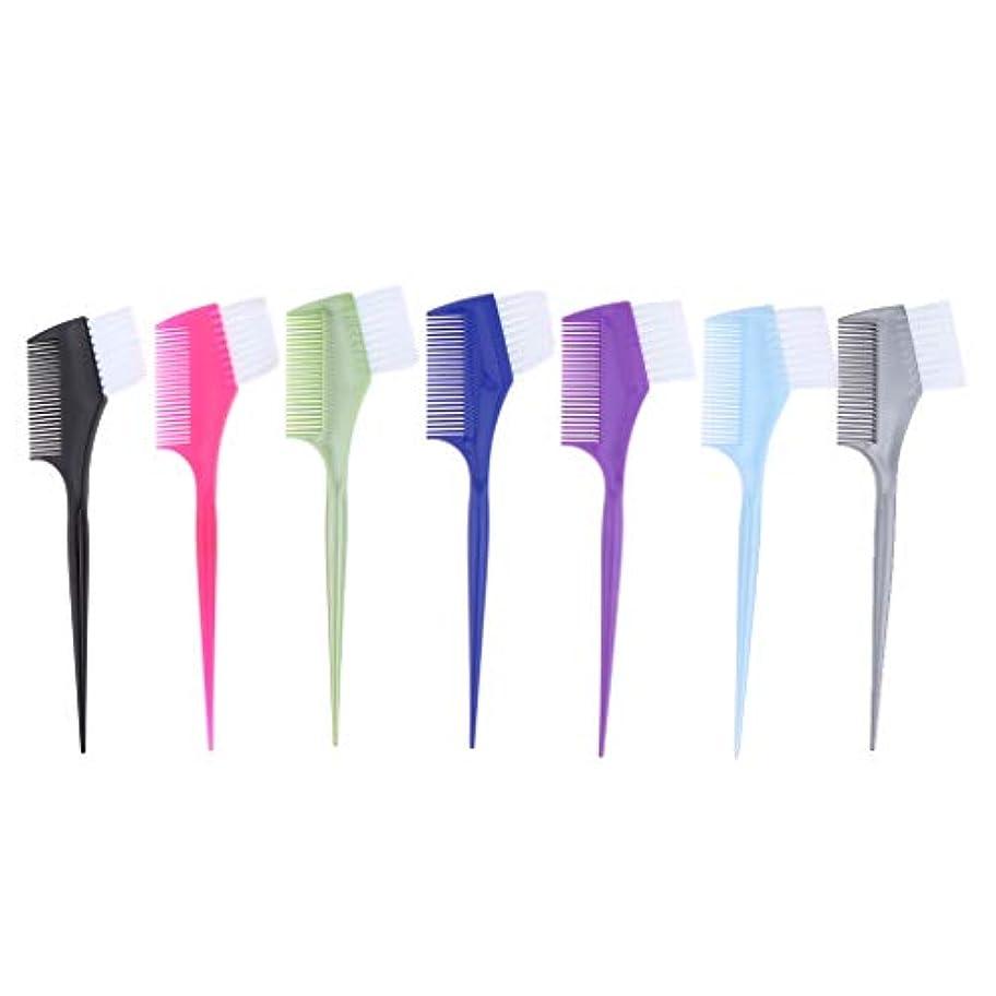 B Blesiya 7本 ヘアカラーブラシ ヘアカラー プロ ヘアサロン 美容師